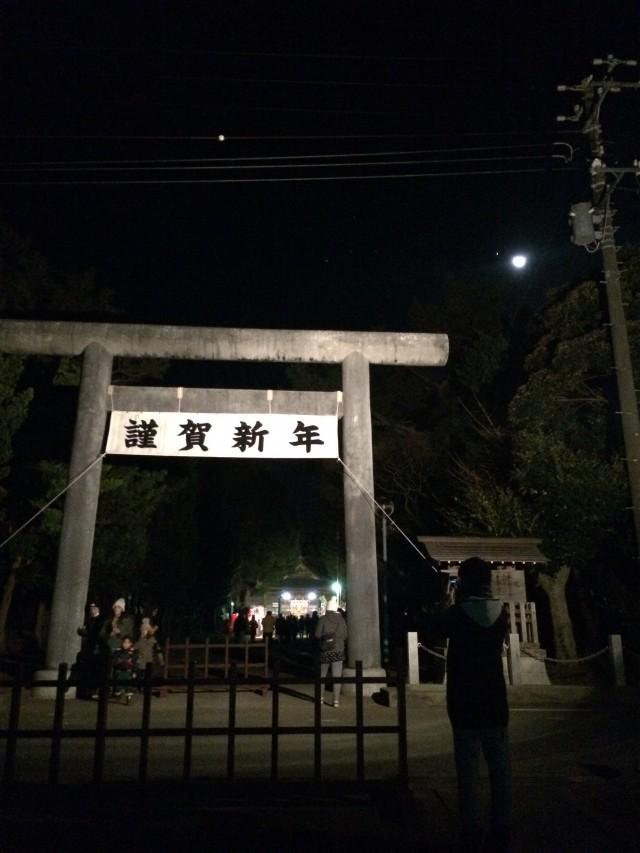 写真 2016-01-01 0 47 19
