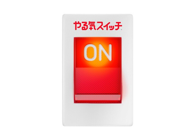 やる気スイッチボタン66247255