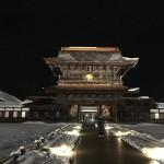 国宝瑞龍寺で除夜の鐘
